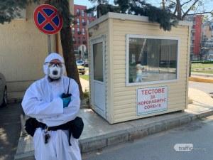 5-годишно дете от Пловдив с COVID-19, двама души са починали от областта