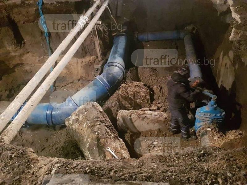 Три ВиК аварии днес в Пловдив, две села също на сухо