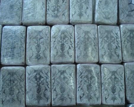 64-годишен опита да напусне България със 17 кг хероин