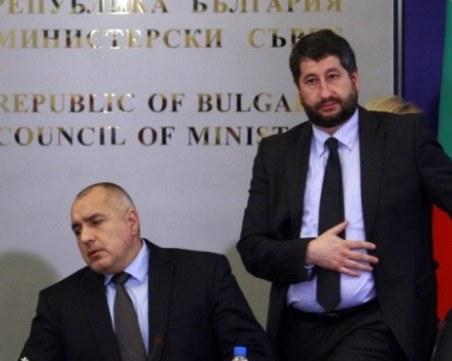 Борисов за Христо Иванов: Гузната физиономия не може се скрие, всеки може да се оправдава