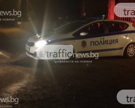 Пияни до козирката ругаят полицаи след шумно парти в Пловдив