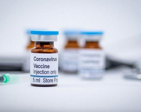 СЗО: Руската ваксина не е преминала през всички тестове