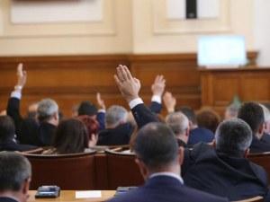 Извънредно заседание на парламента