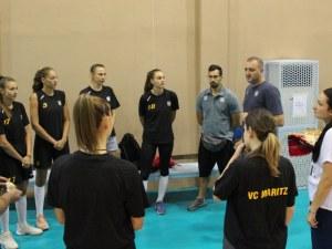 Марица започна подготовка с 9 състезателки и нов помощник треньор