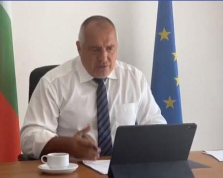 Борисов: Даваме 17 млн. лева за 160 училища, като обучим децата добре – да излязат на протест