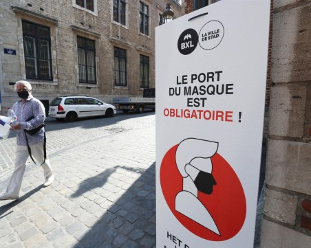 От днес: Носенето на маска става задължително на всички обществени места в Брюксел
