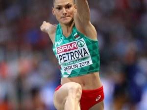 Габи Петрова втора на турнира в Турку