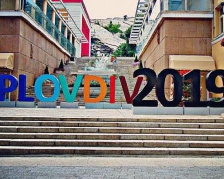 Бунтуващите се артисти пишат нови правила за работа с фондация Пловдив 2019