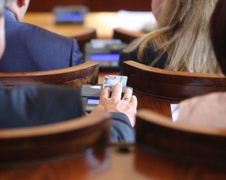 ГЕРБ няма да участва в извънредното заседание, депутатите не събраха кворум