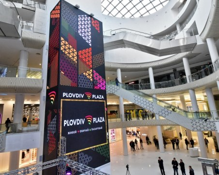 Голяма сума пари намерени в мол