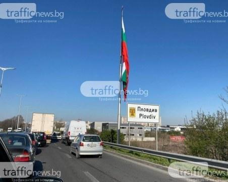 Кметът, шефът на полицията и областният управител: КПП-та в Пловдив? Несериозно е!