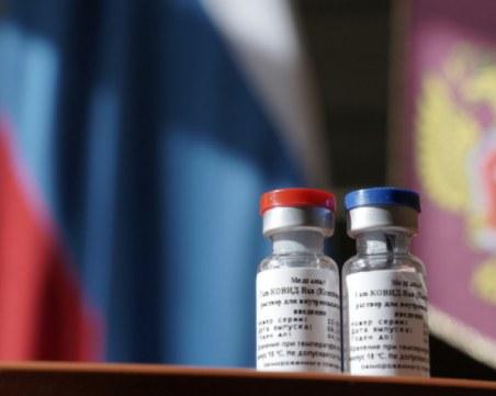 Колко ще струва руската ваксина срещу COVID?