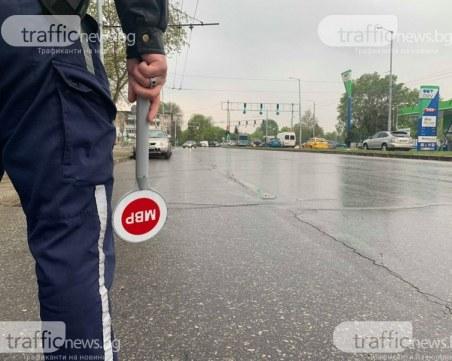 Полицията излови шофьори с менте книжки, без номера и за капак дрогирани