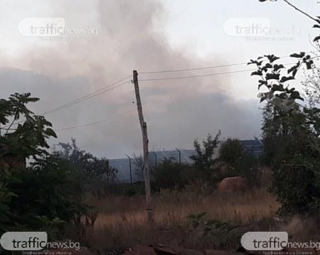Пожар в село край Пловдив, два екипа са на място