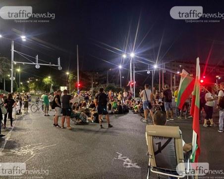 Призив на протеста: Поне един счупен нос от нашите и утре - 3000 човека