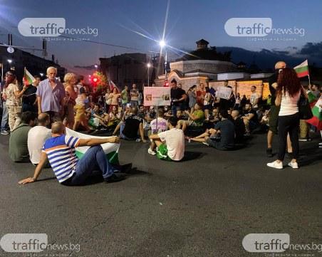 Разнобой! Протестът се раздели, блокираха 2 кръстовища