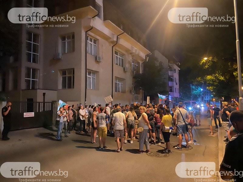50 протестират пред Криминална полиция