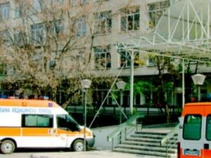 Лекар и още 2 медсестри от Спешна помощ в Пазарджик са с COVID-19