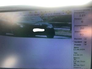 Шофьор с БМВ профуча с 149 км/ч по пловдивски булевард – полицията го издирва