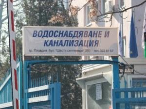 Токов удар наруши водоподаването в цял Пловдив