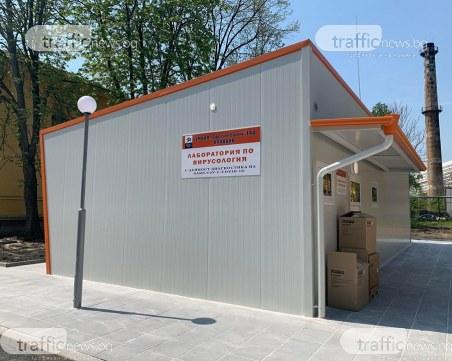 24 нови случая на COVID-19 в Пловдив