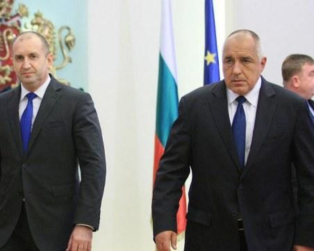 Декларациите на властта: Борисов спестил 116 хил. лева от заплати, Радев – 6000 лева
