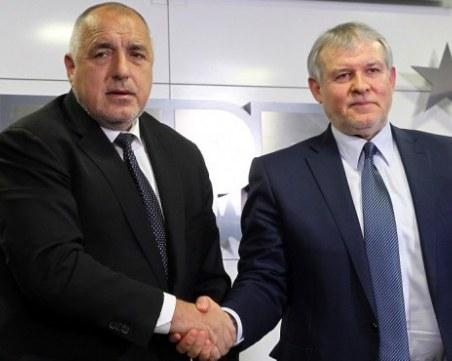 СДС: Само десните партии могат да затворят страницата на Лилово-Лукановата Конституция