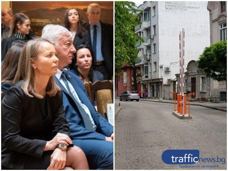 Дани Каназирева даде нов срок на Зико и Общината, за да махнат бариерите в центъра