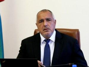 Борисов: Внасяме проект за нова Конституция, свикваме Велико народно събрание