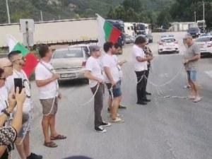 Протестиращи, хванати с вериги един за друг, опитаха да блокират пътя към Гърция