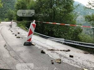 Започва ремонт на пътя за Кръстова гора