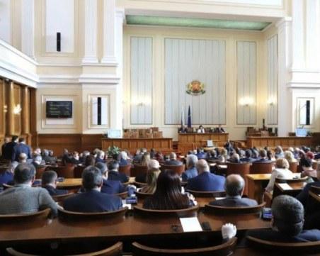 ГЕРБ готови да внесат искането за промени в Конституцията до 2 септември