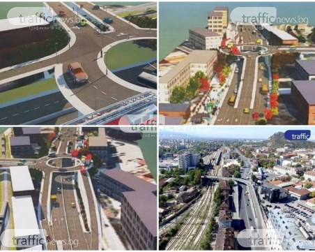 Новият Бетонен мост в Пловдив – с връзка към Централна гара и кръгово на второто нивo