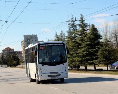 Без градски транспорт и до Строево, превозвачът отказа да удължи линия 25 до селото