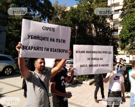 Протест пред съда в Пловдив! Роми искат затвор за тираджия, убил трима души на пътя
