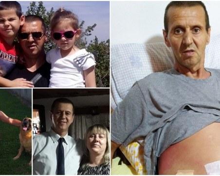 Баща на две деца се нуждае от нашата помощ, за да остане до семейството си