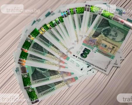 Кризата притисна до стената стотици длъжници! 14% ръст на борчовете към фирми за бързи кредити