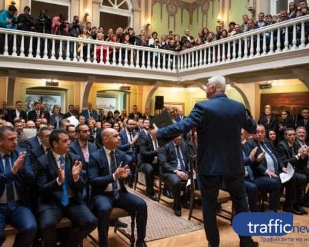 Гражданските договори в Община Пловдив - Кутията на Пандора за 2 млн. лева