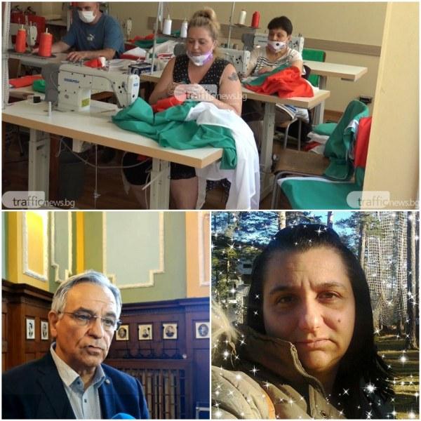 Лов на вещици в община Пловдив след скандален граждански договор