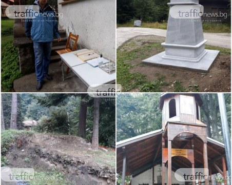 На 70 км от Пловдив: Млад историк издига паметник на свято място в най-новото село у нас