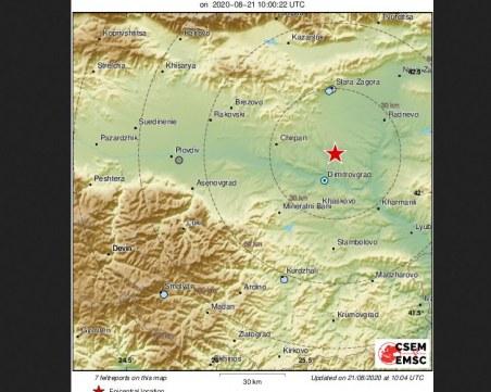 Земетресение от 3.8 удари Южна България