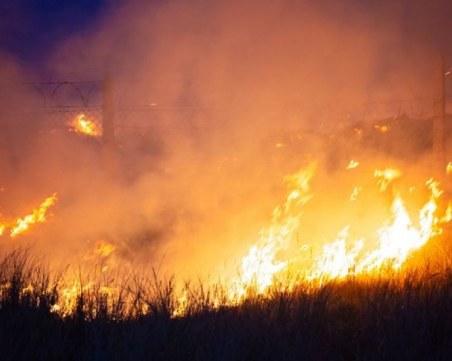 Нов голям пожар избухна в Свиленградско
