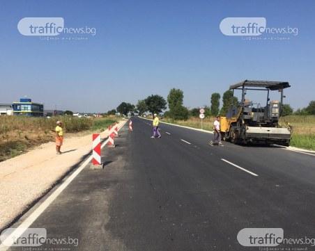 До дни пускат обновения път Пловдив – Пазарджик след ремонта за 15 млн. лева