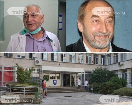 Д-р Ситников за обвиненията към д-р Кръстев: Може да помогне на някой, но не с комерсиална цел