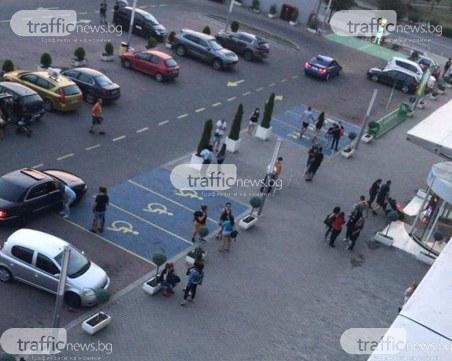 Паника в пловдивски мол, евакуират персонал и клиенти