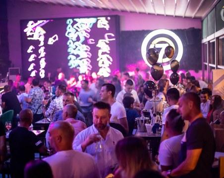 Пловдивчани ще наливат чашите до горе заедно с Били Хлапето и Демо този четвъртък