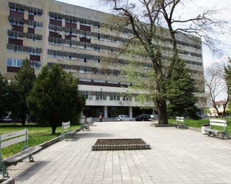 Прокуратурата влиза в МБАЛ-Добрич заради разпространението на Covid-19