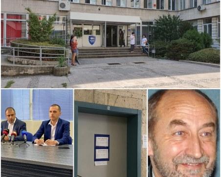 Стефан Грозев дръпнал 130 000 от НОИ през