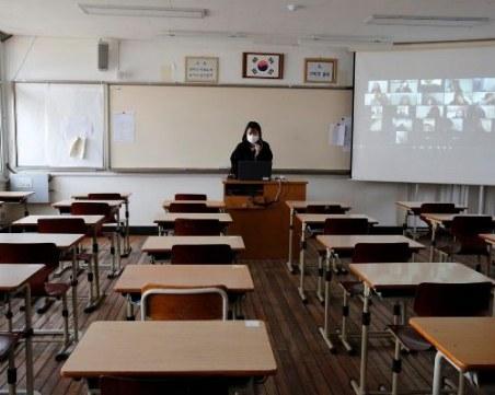 Връщат дистанционното обучение в столицата на Южна Корея и региона