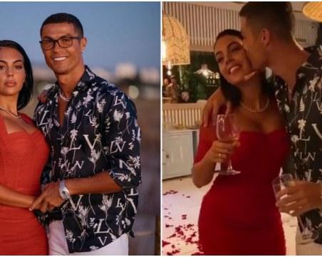 Кристиано Роналдо се сгоди за Джорджина? Слуховете се засилват